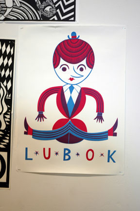 Lubok poster