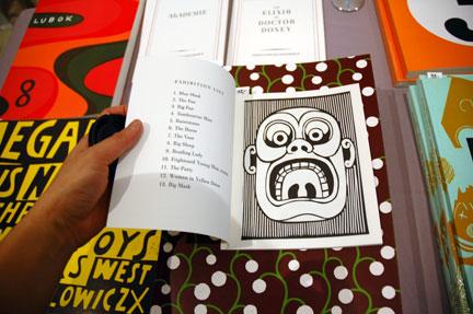 Lubok book inside