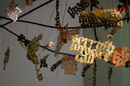 Cloud (installation view), 2006, copper, rope, elastic, monofilament, 7 x 6 feet / 2.1 x 1.8 m