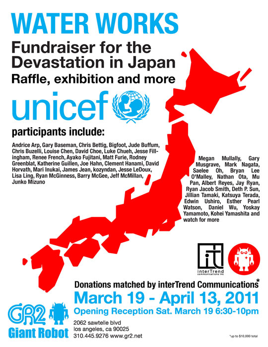 Water Works, Fundraiser for the Devastation in Japan, Unicef