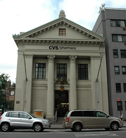 I have seen this CVS in a former bank, at 8th Ave and West 14th Street, before, but its architectural dissonance is still pretty cool.