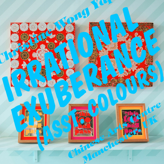 Christine Wong Yap, Irrational Exuberance (asst. colours), Chinese Arts Centre, Manchester, UK